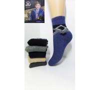 Детские махровые носки из ангоры КОРОНА Арт.: 3533-1