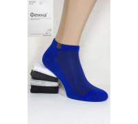Стрейчевые мужские носки в сеточку ФЕННА короткие Арт.: GH-A021 / Упаковка 10 пар /