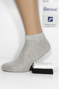 Стрейчевые мужские носки в сеточку ФЕННА короткие Арт.: GH-A022 / Упаковка 10 пар /