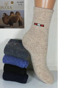 Шерстяные махровые детские носки РОЗА высокие Арт.: 3555 / Упаковка 12 пар /