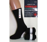 Махровые мужские компрессионные носки KARDESLER высокие Арт.: 0877 / Упаковка 12 пар /