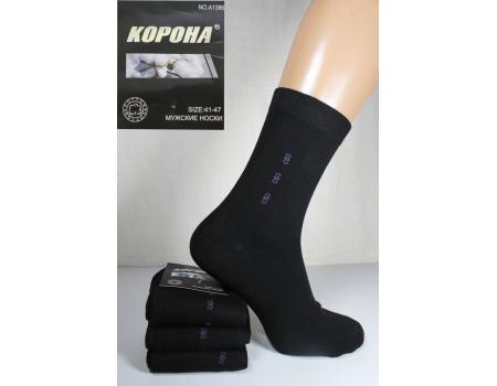 Стрейчевые мужские носки КОРОНА высокие Арт.: A1386