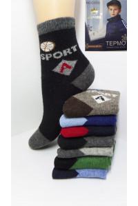Детские носки из ангоры КОРОНА Арт.: C3559-1