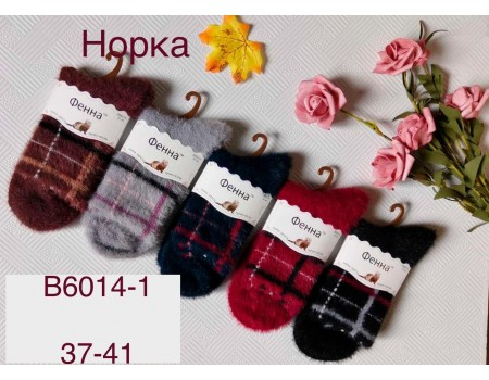 Шерстяные женские носки из норки ФЕННА высокие Арт.: ZB6014-1