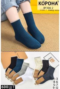 Стрейчевые детские носки КОРОНА средней высоты Арт.: BY306-2
