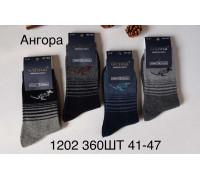 Шерстяные мужские носки ФЕННА высокие Арт.: 1202