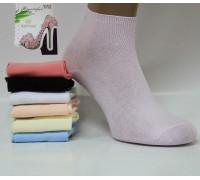 Стрейчевые женские носки на компрессионной резинке КОРОНА укороченные Арт.: B2553-5