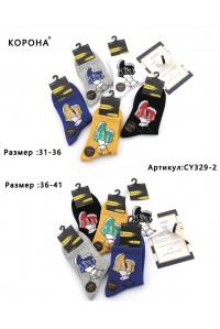 Стрейчевые подростковые носки КОРОНА средней высоты Арт.: CY329-2 / Кеды /