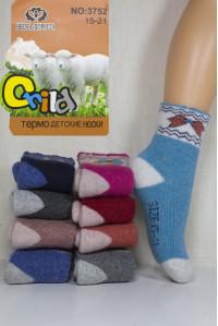 Шерстяные махровые детские носки на бордюрной резинке ВЕСНА-ХОРОША высокие Арт: 3752 / Упаковка 12 пар /
