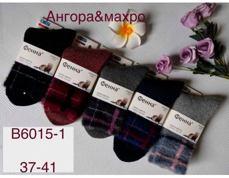 Махровые женские носки с шерстью норки ФЕННА высокие Арт.: ZD-B6015-1