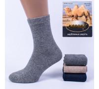 Мужские носки из верблюжьей шерсти КОРОНА высокие Арт.: A1403 / Упаковка 12 пар /