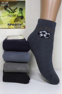 Махровые детские носки на пуху ПОЛЕТ средней длины Арт.: 370 / Упаковка 12 пар /