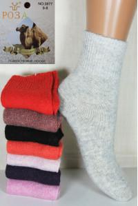 Шерстяные детские носки РОЗА высокие Арт.: 3877 / Упаковка 12 пар /