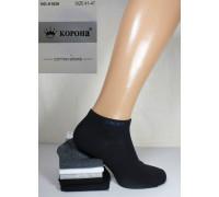 Стрейчевые мужские носки КОРОНА укороченные Арт.: A1626