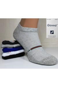 Стрейчевые мужские носки в сеточку ФЕННА короткие Арт.: GH-A023 / Упаковка 10 пар /