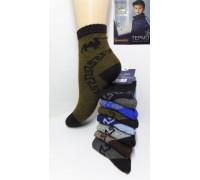 Детские носки из ангоры КОРОНА Арт.: C3559-2