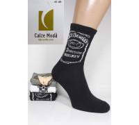 Стрейчевые мужские носки для тенниса CALZE MODA высокие Арт.: 9153-3 / Jack Daniel`s /