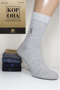 Стрейчевые мужские носки КОРОНА высокие Арт.: A1559 / A1560 / Упаковка 10 пар /
