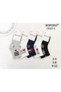 Стрейчевые детские носки КОРОНА средней высоты Арт.: CY327-1 / Yummy /