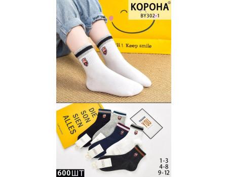Стрейчевые детские носки на компрессионной резинке КОРОНА средней высоты Арт.: BY302-1