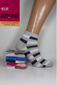Стрейчевые женские носки ЖИТОМИР Талько средней длины Арт.: 2311L-1 / Комбинированная полоска /