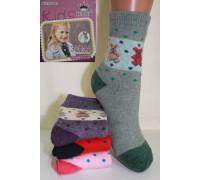 Детские махровые носки из ангоры КОРОНА Арт.: 3543-2