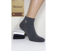 Стрейчевые мужские носки ФЕННА короткие Арт.: ZA10-6 / Упаковка 10 пар /