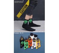 Стрейчевые мужские носки КОРОНА средней высоты Арт.: AY119-1 / Черепа /