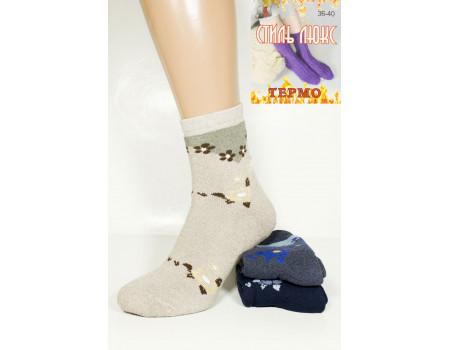 Шерстяные махровые женские носки термо СТИЛЬ ЛЮКС высокие Арт.: 0756 / Упаковка 12 пар /