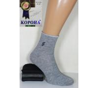Стрейчевые мужские носки без резинки КОРОНА средней высоты Арт.: A1381