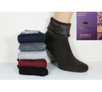 Женские махровые носки с отворотом КОРОНА Арт.: B2519