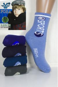 Махровые детские носки без резинки на пуху РОЗА высокие Арт.: 3563 / Упаковка 12 пар /