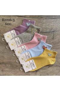 Стрейчевые женские носки ШУГУАН укороченные Арт.: 2216-3