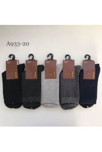 Стрейчевые мужские носки ШУГУАН высокие Арт.: A933-20