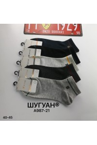 Стрейчевые мужские носки укороченные ШУГУАН Арт.: A987-21