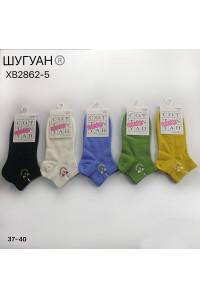 Стрейчевые женские носки ШУГУАН укороченные Арт.: B2862-5  / смайлик /