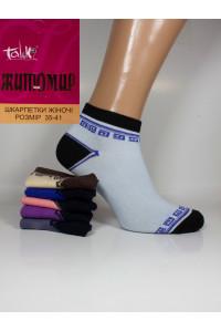 Стрейчевые женские носки ЖИТОМИР Талько средней длины Арт.: 2311L-2 / Узор G /