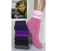 Махровые детские носки на бордюрной резинке РОЗА высокие Арт.: 3573 / Упаковка 12 пар /