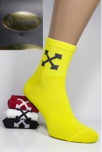 Стрейчевые мужские носки для тенниса Carabelli средней высоты Арт.: 3367-1 / OFF-White /