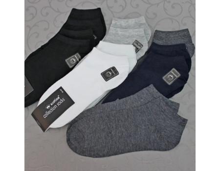 Стрейчевые мужские носки КОРОНА укороченные Арт.: A1628