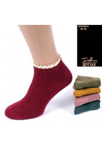 Стрейчевые женские носки в рубчик с рюшами ШУГУАН укороченные Арт.: B2619