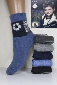 Шерстяные махровые детские носки ЖИТОМИР высокие Арт: 8801-1 / SOCKS / Упаковка 12 пар /