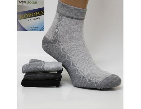 Стрейчевые мужские носки в сеточку КОРОНА средней высоты Арт.: A1314