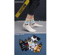 Стрейчевые мужские носки КОРОНА средней высоты Арт.: AY119-2 / A.C.T. /