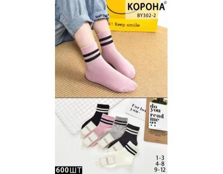 Стрейчевые детские носки на компрессионной резинке КОРОНА средней высоты Арт.: BY302-2