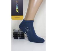 Стрейчевые мужские спортивные носки ШУГУАН короткие Арт.: A8037-2 / SPORT / Упаковка 10 пар /