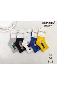 Стрейчевые детские носки КОРОНА средней высоты Арт.: CY327-7 / DO NOT /