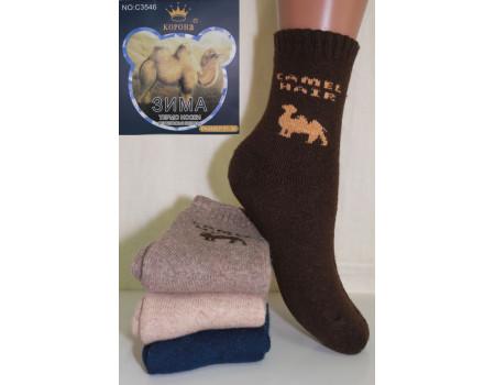 Детские махровые носки из ангоры КОРОНА Арт.: 3546-1