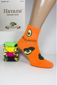 Стрейчевые женские носки Натали средней высоты Арт.: BF761-4 / Упаковка 10 пар / Авокадо /