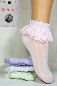 Стрейчевые детские носки в сеточку на бордюрной резинке ФЕННА короткие Арт.: Y-C202 / Упаковка 12 пар /